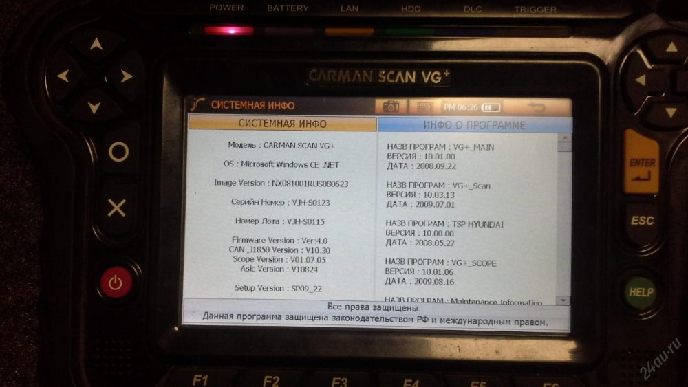 skaner-carman-scan-vg